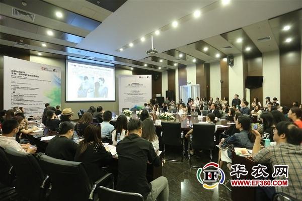 北京时尚论坛约起来——听时尚大咖解读设计创新  生活
