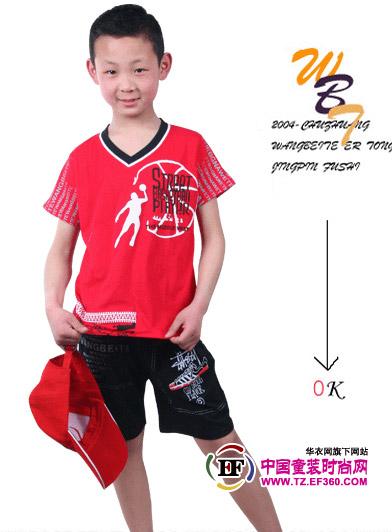 旺贝特品牌童装 充满活力的设计群体 - 服装资讯中心-资讯新闻-资讯新闻