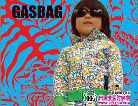 GASBAG童装 做独立自强的大孩子 - 服装资讯中心-资讯新闻-资讯新闻