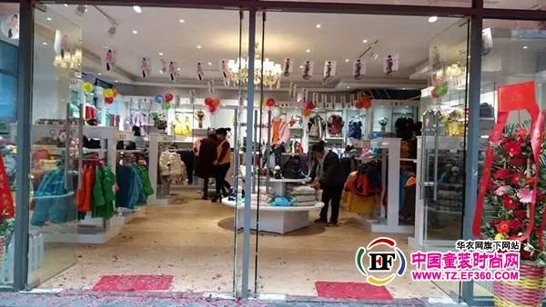热烈祝贺韶关贝蕾尔专卖店开业大吉,未来为你而来!