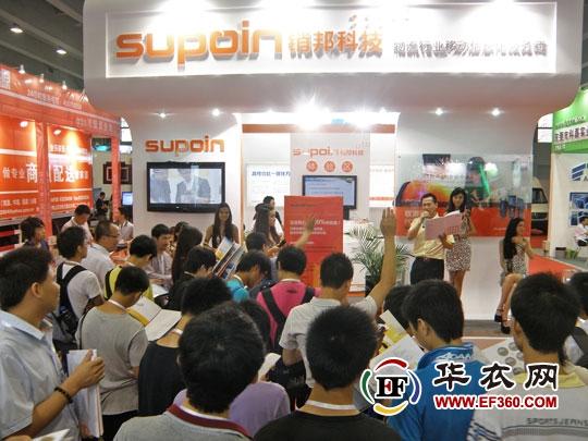 销邦科技三大亮点闪耀广州物流展 - 服装资讯中心-资讯新闻