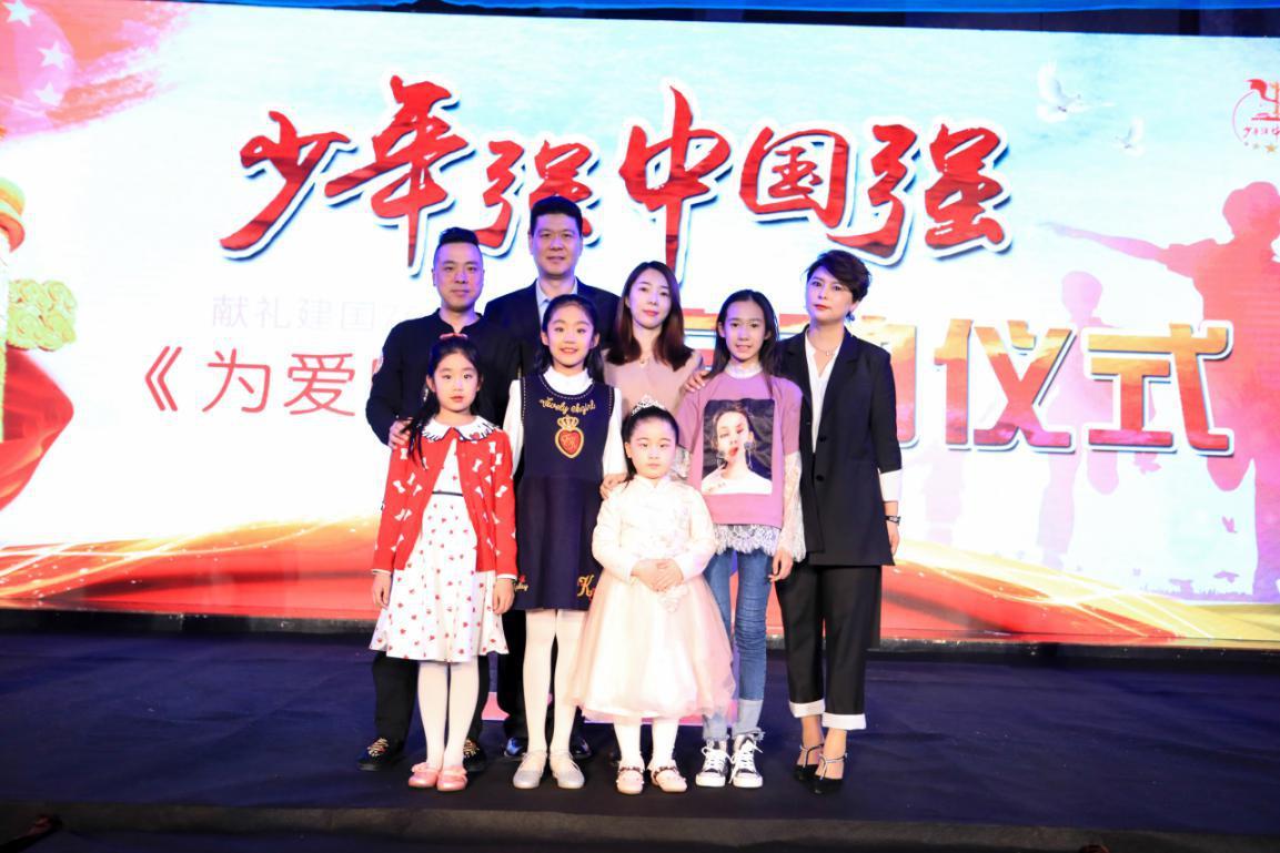 王继俊出席电影《为爱回家》启动仪式
