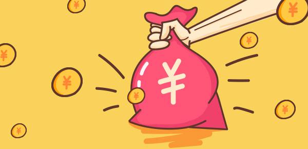 怎么获取贷款客户资源线上线下双管齐下【生活热点】