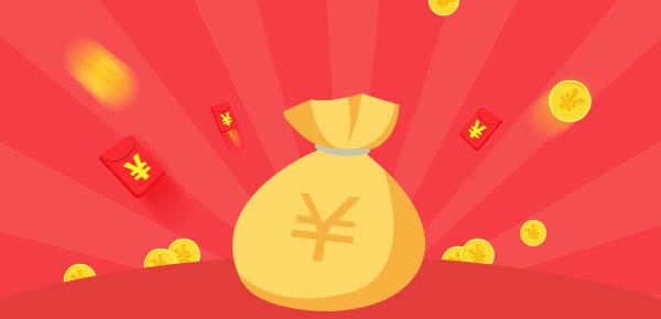 七乐彩中三个号码有钱吗附七乐彩各奖级奖金【热点生活】