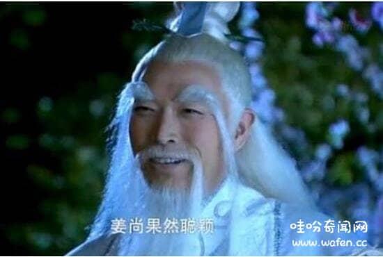 封神榜元始天尊的师傅是谁鸿钧老祖也是太上老君的师傅