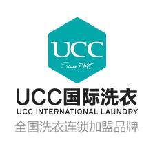 开洗衣店利润如何UCC干洗加盟多扶持简单可创业【生活】